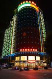 巴馬運達國際大酒店